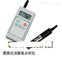 FDR2180A便携式溶解氧分析仪