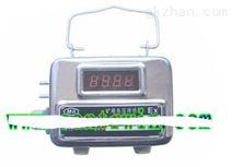 BMZTKG-3033礦用負壓傳感器
