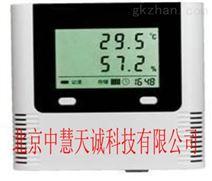 连续温湿度记录仪