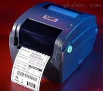 TSC TT033 线缆标签打印机