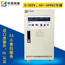 单相5kva变频电源厂家CE认证