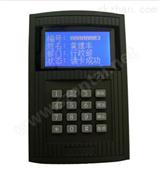 LJM-MK200TA/C门禁考勤一体机