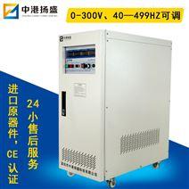 大功率变频电源稳压电源厂家