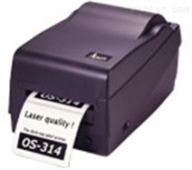 ARGOX OS-314条码打印机