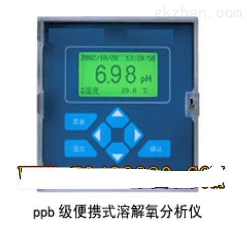 工业PH分析仪