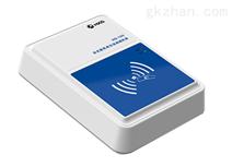 HD-100身份证读写机具
