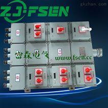 防爆配电箱组合铸铝配电控制箱插座箱