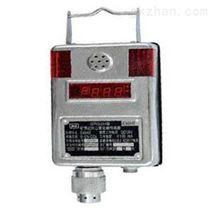 矿用红外二氧化碳传感器