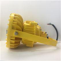 喷漆房室内led防爆吸顶灯100W AC220V