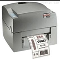 条码不干胶标签打印机