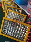 加油站LED防爆灯100W,AC220V防爆照明灯