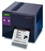 宽幅工业级条形码打印机