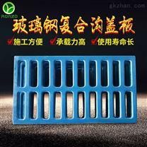玻璃钢复合沟盖板-荣泽给排水