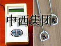 北京 便携式流速仪