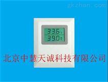 壁挂式电压型温湿度变送器