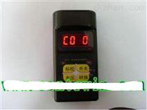 氧气一氧化碳检测报警仪