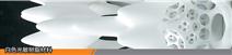 3D打印白色光敏树脂材料