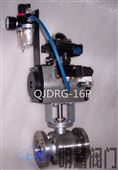 QJDRG不锈钢精小型气动高压法兰O型球阀