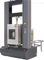 专业生产沥青混合料小梁低温拉伸试验机