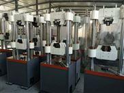 专业生产服钢绞线专用拉力试验机