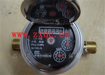自流式柴油流量计 螺纹接口 LS-6