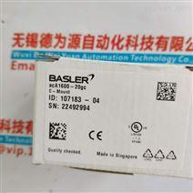 BASLER 相机 ACA1600-20GC