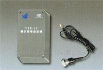 振动变送器 M195214