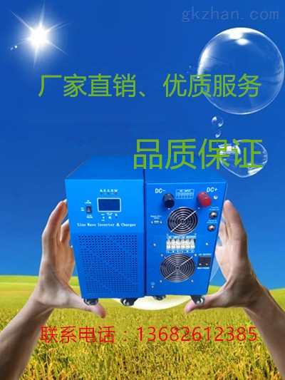 供应5KW太阳能逆变器