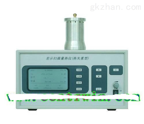 NJY2-DZ3339热失重分析仪