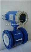 安徽天康TK1100标准型电磁流量计