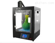 森工 M2030X3D打印机