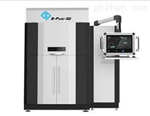 EP-P380 尼龙粉末3D打印机