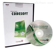 CODESOFT条码软件