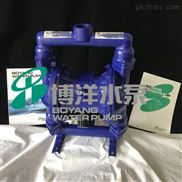 QBY-40气动隔膜泵  粉体