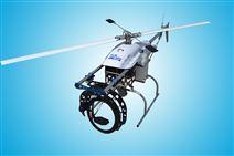 T50无人直升机系统