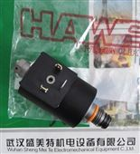 哈威截止式换向阀 VZP1G22-G24