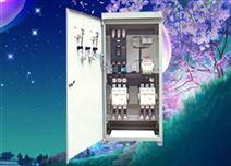 90KW星三角起动柜 XJ01-30千瓦自耦控制柜