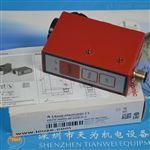KRTM 20M/N-20-3320-S12德国劳易测Leuze色标传感器