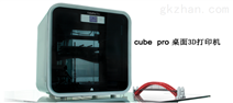 CubePro桌面3D打印机系列