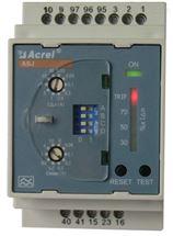 安科瑞ASJ10-LD1C智能剩余電流繼電器