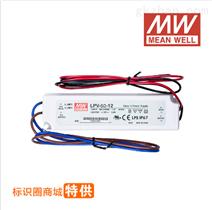 明纬原装正品 开关电源 LPV-60-12