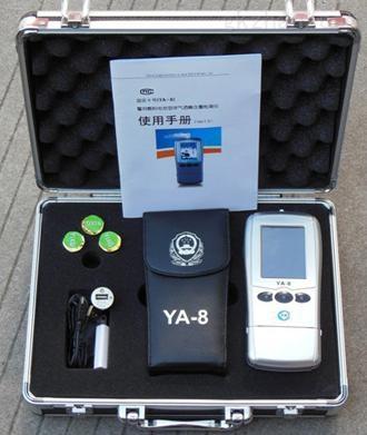 YA-8酒精含量检测仪