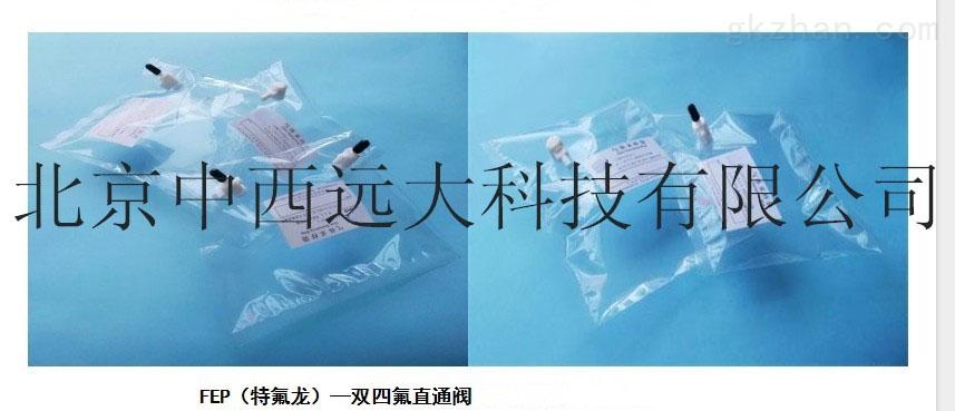 FEP特氟龙防吸附气体采样袋/防腐蚀取样袋
