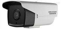 红外防水ICR日夜型筒型摄像头