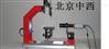 润湿角测定仪器仪