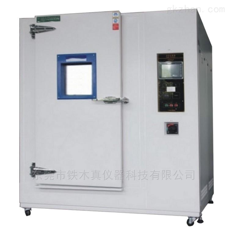 深圳喷淋盐水试验箱