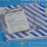 日本松下Panasonic光纤