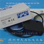 BGS-2V100P日本奥普士OPTEX光电传感器