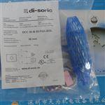 DCC 30 M 30 PSK-IBSL德国德硕瑞di-soric电感式接近开关