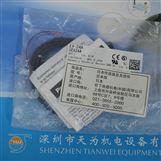 日本松下Panasonic光电传感器